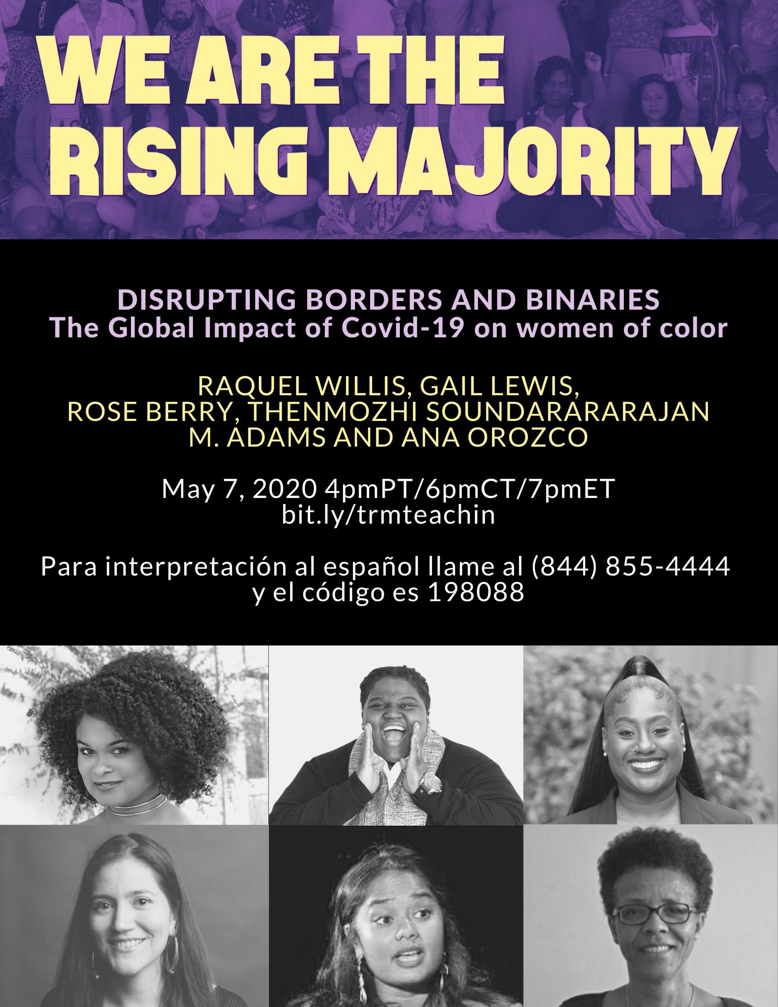 Disrupting Borders & Binaries flyer image